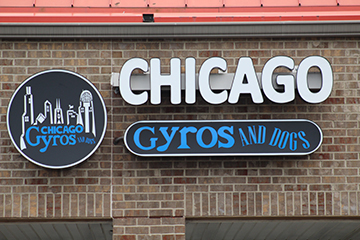 Chicago Gyros and Dogs Dayton Ohio Storefront image